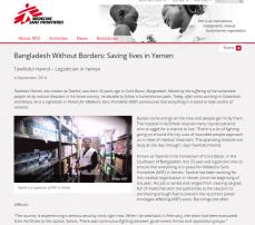 bangladeshi in yemen